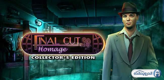 دانلود بازی فاینال کات: ادای احترام Final Cut: Homage CE v1.0 اندروید – همراه دیتا + تریلر