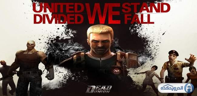 دانلود بازی پیمان مرده ها Dead Union v1.9.0 اندروید – همراه دیتا + تریلر