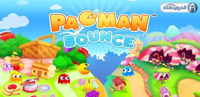 دانلود بازی پکمن PAC-MAN Bounce v1.1 اندروید – همراه نسخه مود + تریلر