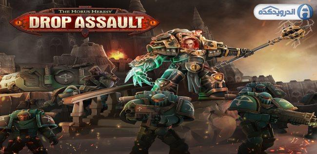 دانلود بازی ارتداد خدایان The Horus Heresy: Drop Assault v1.1.0 اندروید – همراه دیتا + مود + تریلر