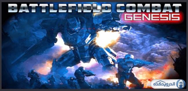 دانلود بازی جدال میدان نبرد Battlefield Combat: Genesis v2.0.4 اندروید – همراه دیتا + مود + تریلر