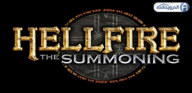 دانلود بازی آتش دوزخ:احضار HellFire: The Summoning v4.3.1 اندروید – همراه نسخه مود