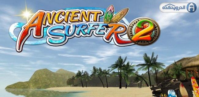 دانلود بازی پیمایشگر باستان Ancient Surfer 2 v1.0.7 اندروید – همراه دیتا + مود + تریلر