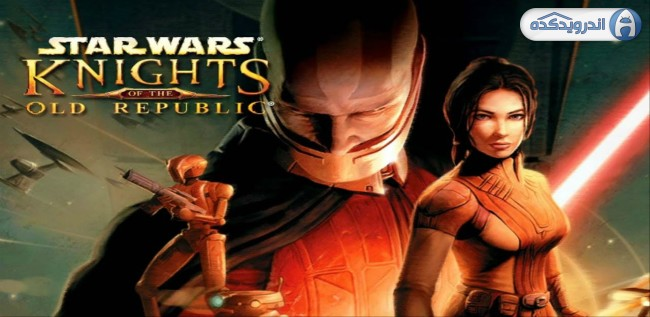 دانلود بازی جنگ ستارگان Star Wars: Knights of the Old Republic v1.0.6 اندروید – همراه دیتا + مود + تریلر