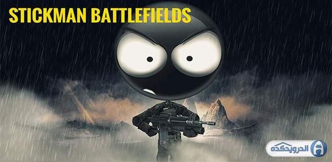 دانلود بازی میادین نبرد استیک من Stickman Battlefields v1.6.0 اندروید – همراه دیتا + تریلر