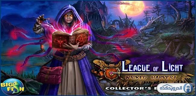 دانلود بازی لیگ نور: از بین بردن ستمگران – League of Light: Wicked Harvest Collector's Edition – همراه دیتا + تریلر