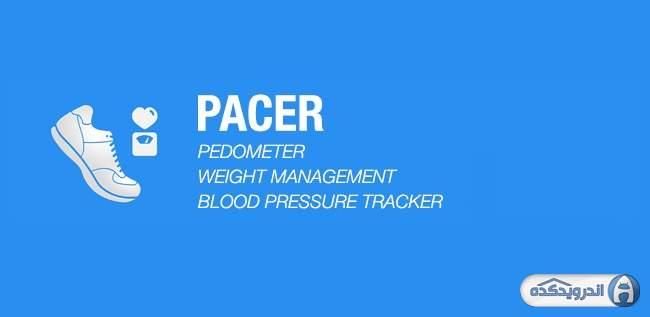 دانلود نرم افزار قدم شمار Pacer Pedometer vp2.9.0 اندروید