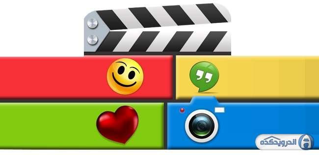 دانلود نرم افزار ساخت ویدئو کلاژ Video Collage Maker Premium v18.1 اندروید + تریلر