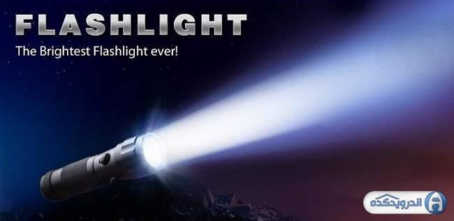 دانلود نرم افزار چراغ قوه ال ای دی LED Flashlight v2.1 اندروید