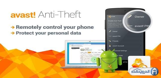 دانلود نرم افزار ردیابی گوشی Avast Anti-Theft v3.0.7862 اندروید – همراه تریلر