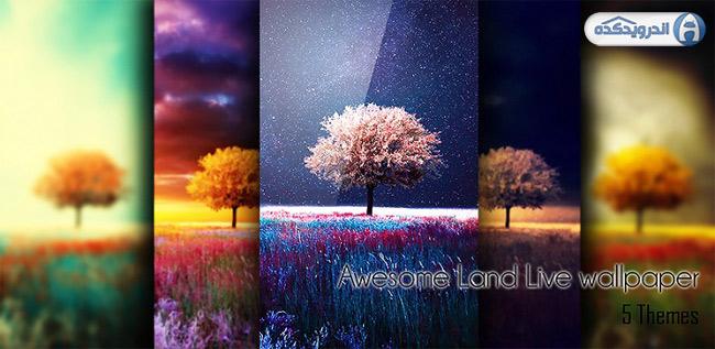 دانلود لایو والپیپر بسیار جذاب Awesome Land Live Wallpaper v3.1.1 اندروید – همراه تریلر