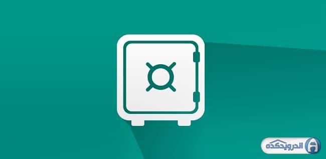 دانلود نرم افزار محافظت از رمز های عبور Password Safe v4.0.1 نسخه Pro اندروید