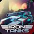 دانلود بازی آنلاین تانک های آهنین Iron Tanks v1.97 اندروید – همراه دیتا + تریلر