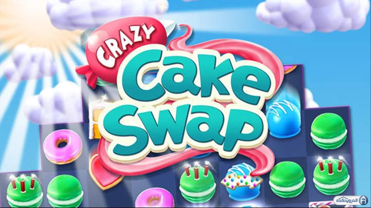 دانلود بازی تعویض کیک دیوانه Crazy Cake Swap v1.23 اندروید – همراه نسخه مود