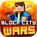دانلود بازی جنگ شهر قالبی Block City Wars v6.6.4 اندروید
