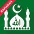 دانلود نرم افزار جامع مسلمان Muslim Pro: Prayer Times Quran v8.2 اندروید – همراه تریلر