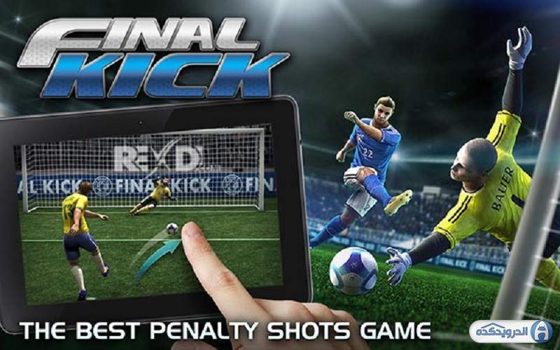 Final kick: Online football