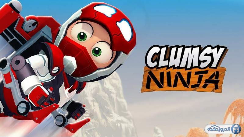 دانلود Clumsy Ninja بازی نینجای بی دست و پا اندروید