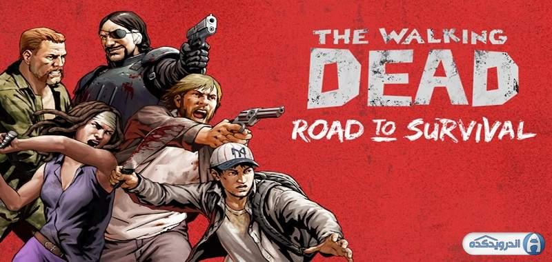 دانلود Walking Dead: Road to Survival بازی مرده متحرک: راهی برای نجات اندروید