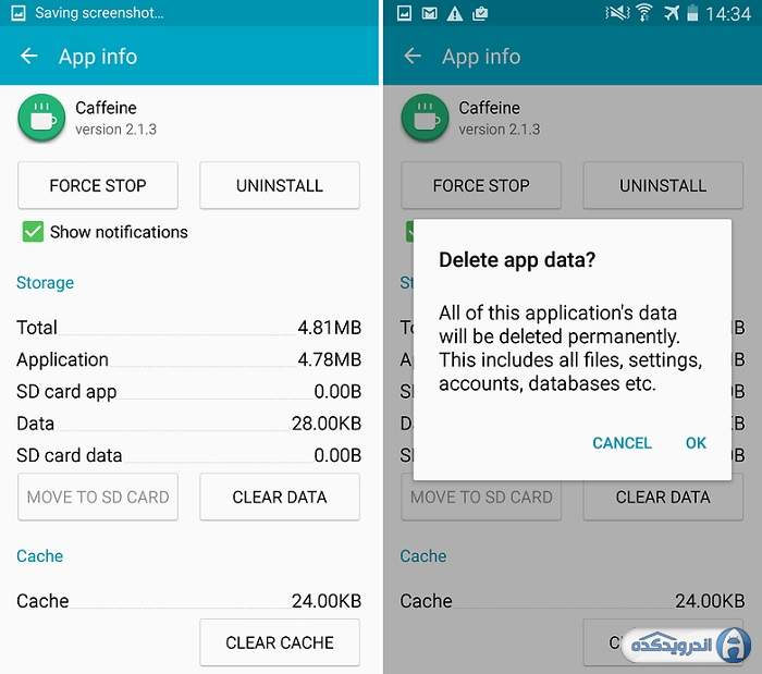 galaxy-s4-delete-app-data-w782