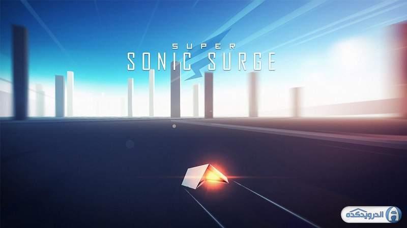 Super Sonic Surge