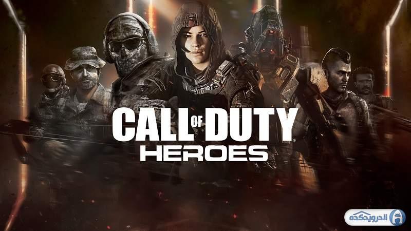 دانلود Call of Duty: Heroes بازی کال اف دیوتی: قهرمانان اندروید