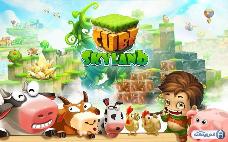 Cube Farm: Skyland Craft