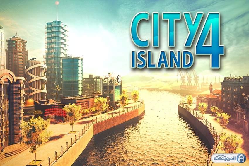 City Island 4: Sim Tycoon