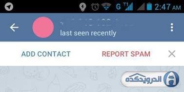ریپورت تلگرام