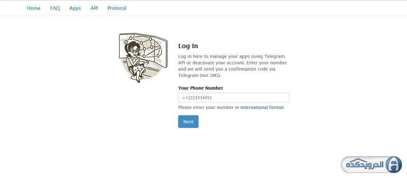 Delete Telegram accuant