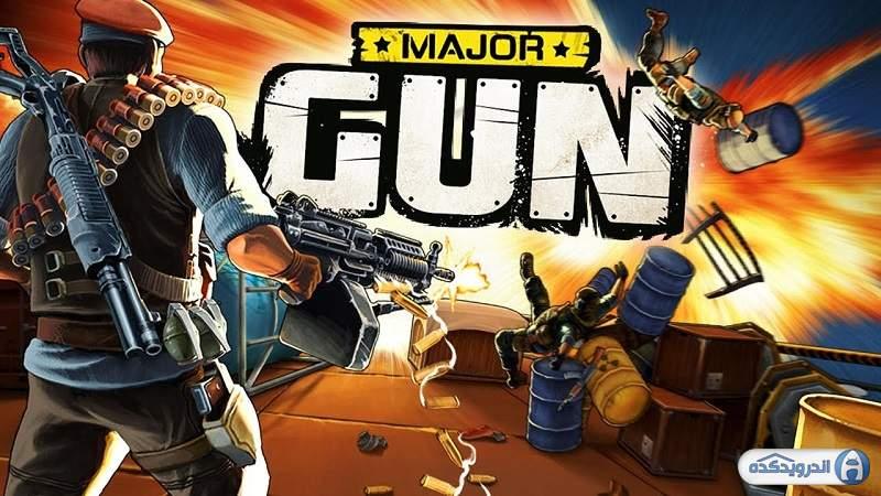 Major GUN بازی اندروید جدید
