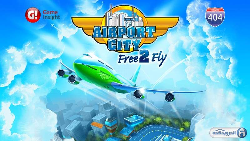 Airport City