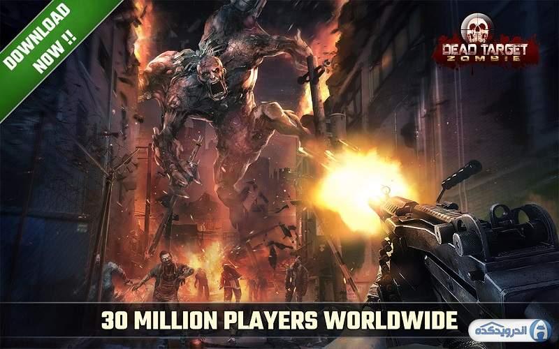 دانلود DEAD TARGET: Zombie 2.8.3 بازی هدف مرده اندروید + مود