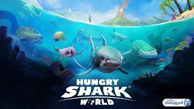 Hungry Shark World