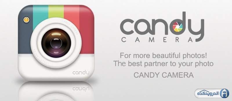 دانلود Candy Camera برنامه دوربین آبنباتی اندروید