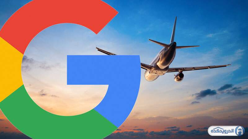 دانلود نرم افزار گوگل تریپز Google Trips