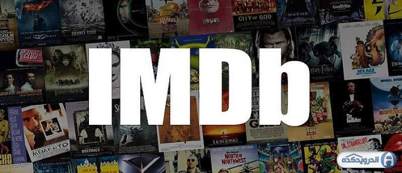 دانلود برنامه مشاهده اطلاعات فیلم ها و سریال ها IMDb Movies & TV