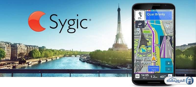 دانلود نرم افزار مسیریابی سایجیک GPS Navigation & Maps Sygic
