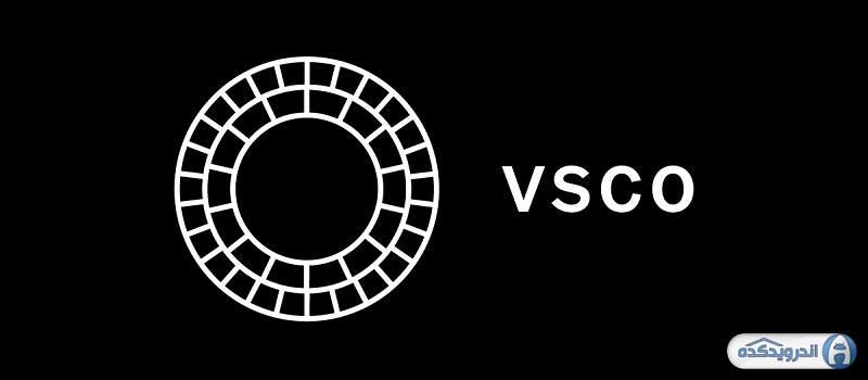 دانلود VSCO Cam نرم افزار عکاسی استاندارد اندروید