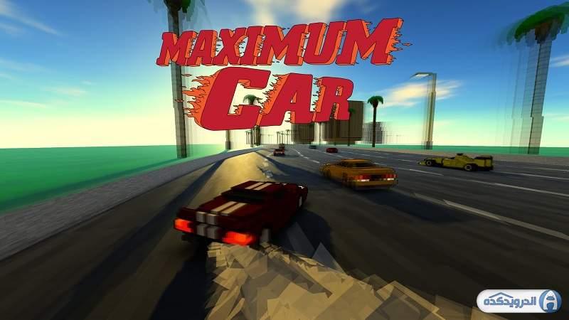 دانلود بازی هیجان انگیز MAXIMUM CAR v0.0.4 اندروید – همراه نسخه مود