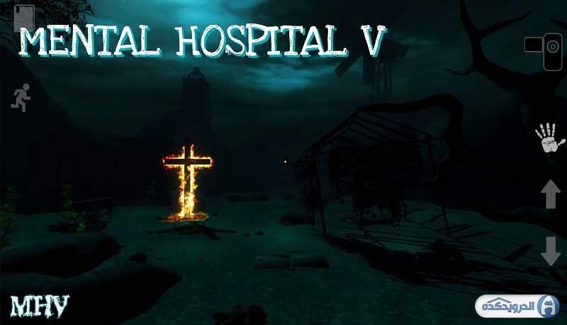 دانلود بازی بیمارستان روانی ۵ – Mental Hospital V v1.00.01 اندروید – همراه دیتا