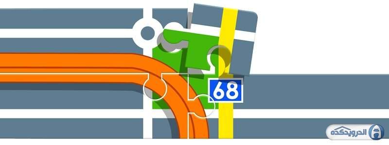 دانلود نرم افزار مکان یابی Locus Map Pro – Outdoor GPS v3.20.0 اندروید