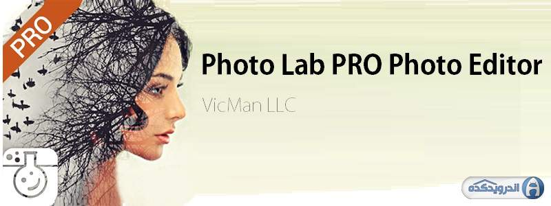 دانلود Pho.to Lab PRO Photo Editor 2.1.28 برنامه عکاسی حرفه ای اندروید