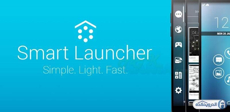 دانلود برنامه اسمارت لانچر Smart Launcher Pro 3