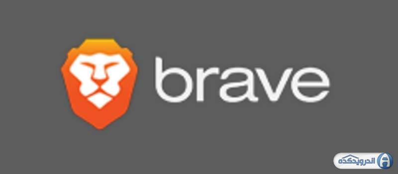 دانلود نرم افزار مرورگر شجاع Brave Browser - Link Bubble