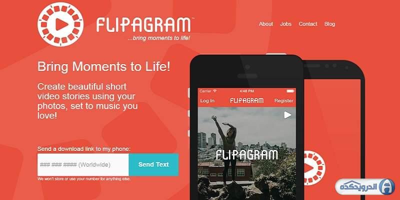 دانلود نرم افزار تبدیل تصاویر به فیلم Flipagram