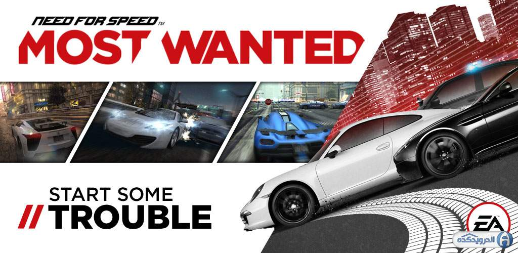 Need-for-Speed-Most-Wanted-game