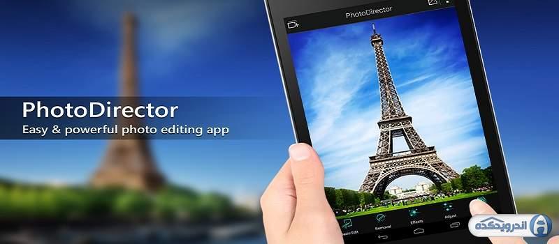 دانلود PhotoDirector Photo Editor 5.4.2 برنامه ویرایش تصاویر اندروید