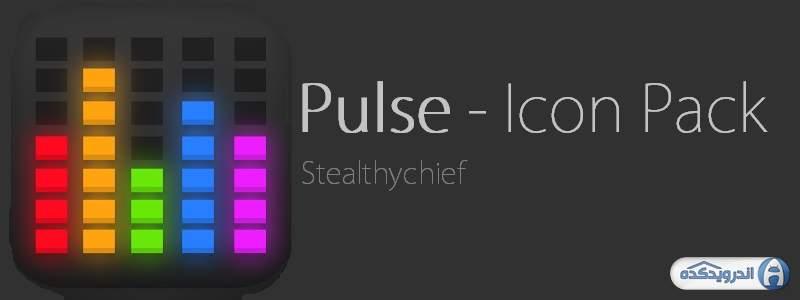دانلود مجموعه آیکون پالس Pulse - Icon Pack
