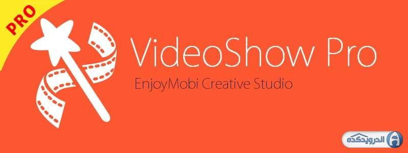 دانلود نرم افزار ویرایش ویدئو VideoShow Pro